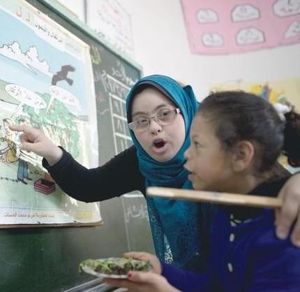 Primeira professora com síndrome de Down da Faixa de Gaza